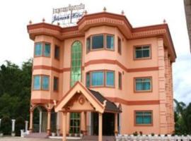 Chittavanh Hotel, Ban Phônsavan
