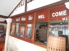 Viengkham Moungkhoun Guesthouse, Luang Prabang