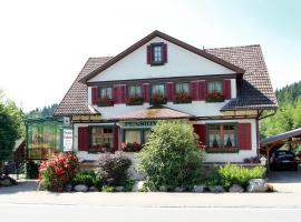 Pension Daheim, Lenzkirch