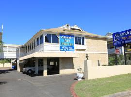 Alexandra Park Motor Inn, Bundaberg