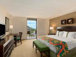 Holiday Inn Resort Waikiki Beachcomber, Honolulu