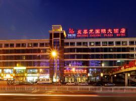 징타이롱 인터내셔널 호텔