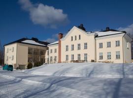 Hyvärilä Holiday-and Youth Centre, Nurmes