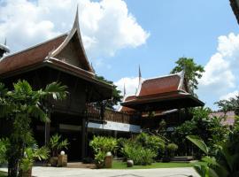 Baan Thai House, Phra Nakhon Si Ayutthaya