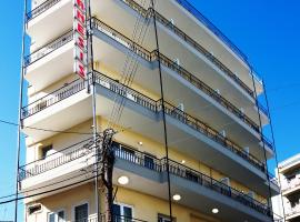 Anesis Hotel, Kozani