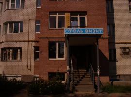 Hotel Vizit, Nizhniy Novgorod