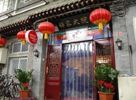 , Beijing