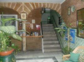 Hostal Centro Sol, Кадіс