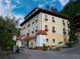 Hotel Kirchenwirt, バド クラインキルヒハイム