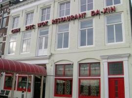 Hotel Bonaventure, Vlissingen