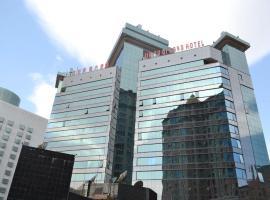 Beijing Jingu Qilong Hotel, Beijing