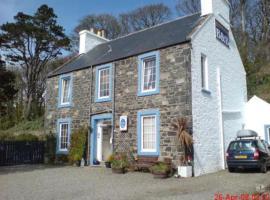 The Homestead Guest House, Cairnryan