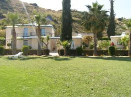 Zafira Holiday Apartments