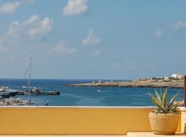 El Mosaico Del Sol, Lampedusa