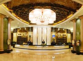 Kingwest Hotel Xiamen, Xiamen