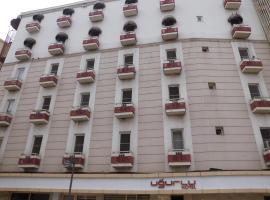 Ugurlu Hotel, Gaziantep