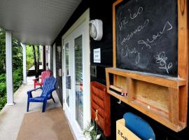 Auberge/Condotels Centre de Villégiature Pied du Mont Édouard, L'Anse-Saint-Jean
