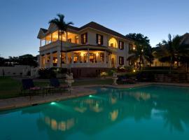 アフリカン プライド アウダーチア ホテル