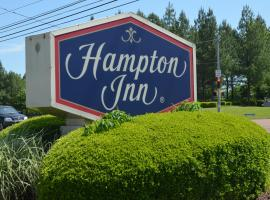 Hampton Inn Memphis-Southwind, Germantown