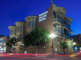 ホートン グランド ホテル