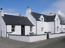 Roskhill House, Dunvegan