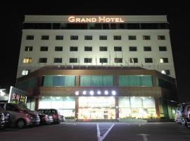 Chungju Grand Hotel, Chungju