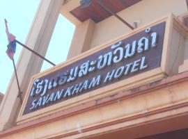 Savankham Hotel, Vientiane