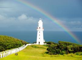 Cape Otway Lightstation, Cape Otway