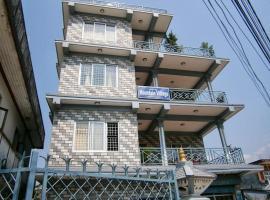 Hotel Mountain Village, Pokhara