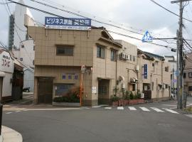 Mimatsuso, Izumi-Sano