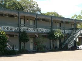 Hermitage Motel, Muswellbrook
