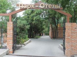 Park Hotel Mariupol, Mariupol'