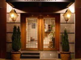 Hotel Germania Suites & Apartments, Concepción