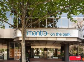 Mantra on The Park, Melbourne