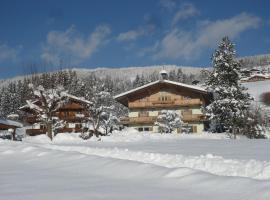 Hotel Garni Wieshof, Kirchberg in Tirol