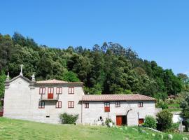 Quinta Casa da Fonte, Vieira do Minho