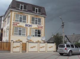 Visit Guest House, Abinszk