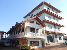 Hongkham Hotel, Vientiane