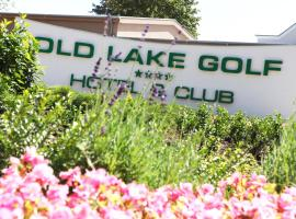 Old Lake Golf Hotel, Tata