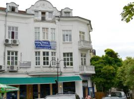 Hostel Casablanca City, Varna City