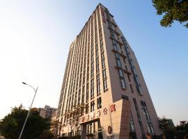 Guangzhou Bontai ApartHotel