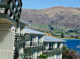 Panorama Court, Wanaka