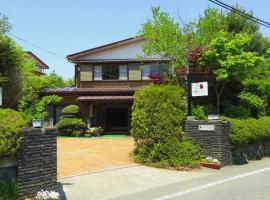 ZERO-Project Japan GuestHouse, Yamanakako