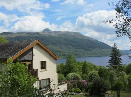 Loch Lomond Country Guest House, Tarbet