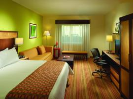 Courtyard by Marriott San Jose Airport Alajuela, Alajuela