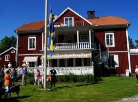 Kolbäcks Gästgivaregård, Kolbäck