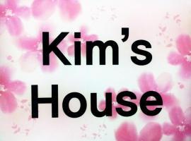 Kim's House in Busan