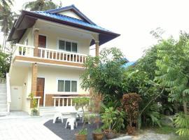 Wattana Bungalow, Nai Yang Beach