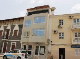 Residencial Nazare, 프라이아