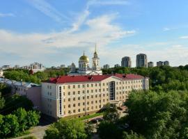 Green Park Hotel, Ekaterinbourg